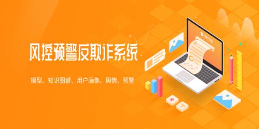 插画风互联网营销推广图@凡科快图
