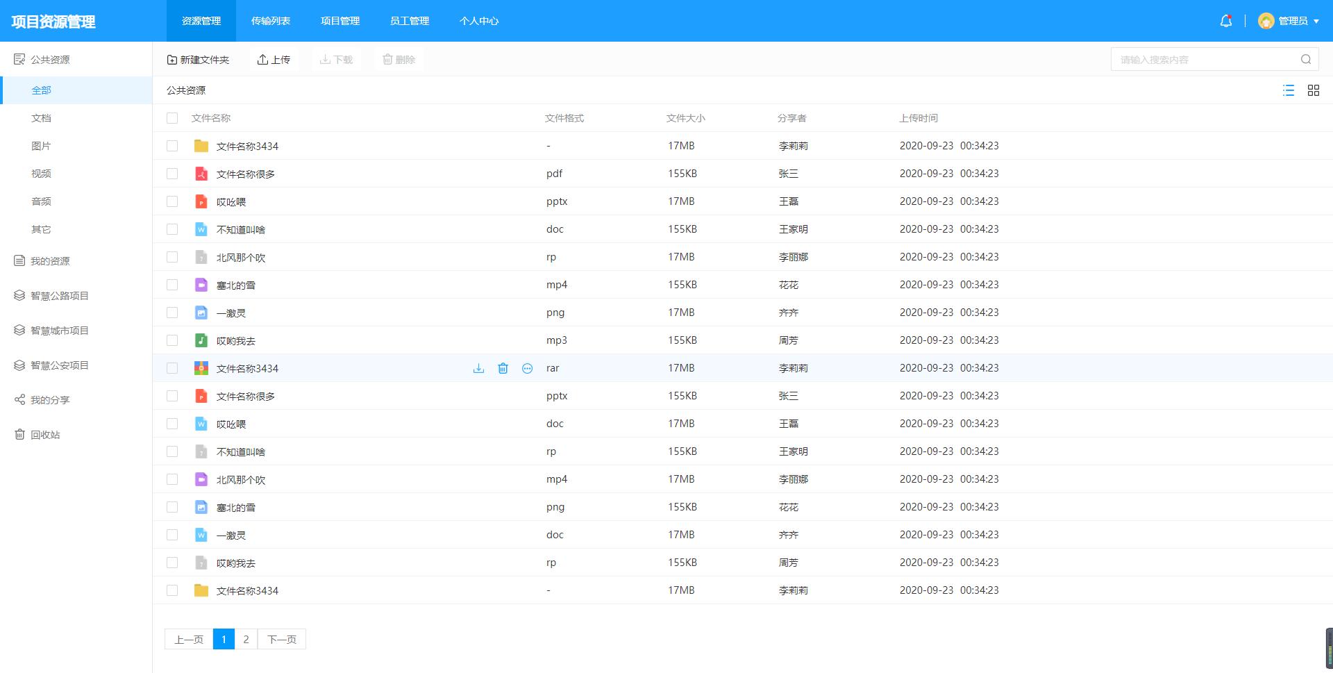 WeChat Screenshot-20201119174250