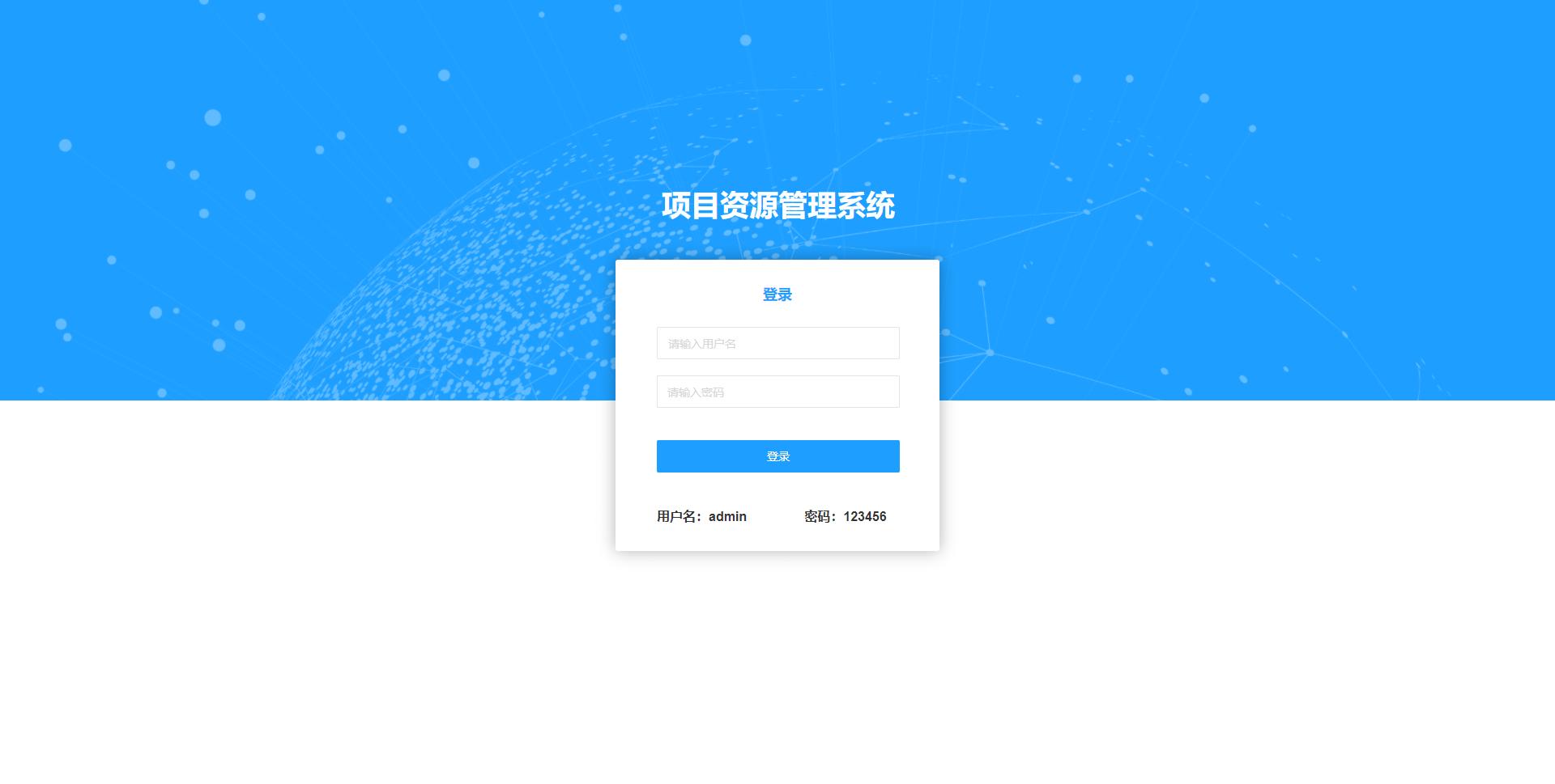 WeChat Screenshot-20201119175547
