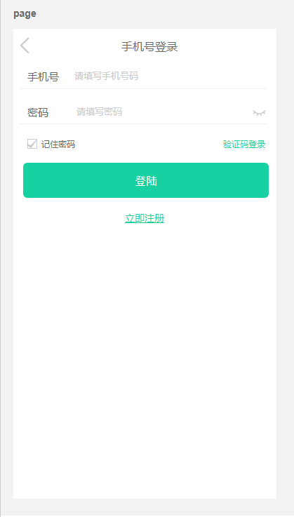 QQ截图20201125131347