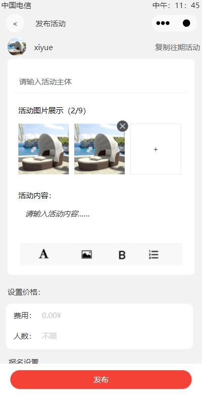 微信图片-20201127151922