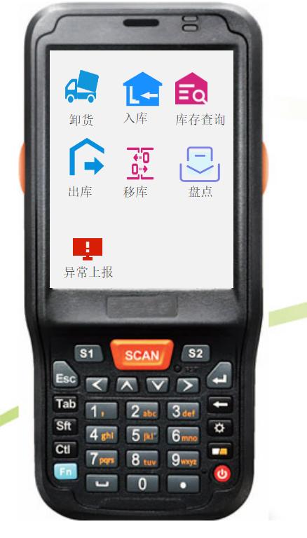 微信截图-20201128101514
