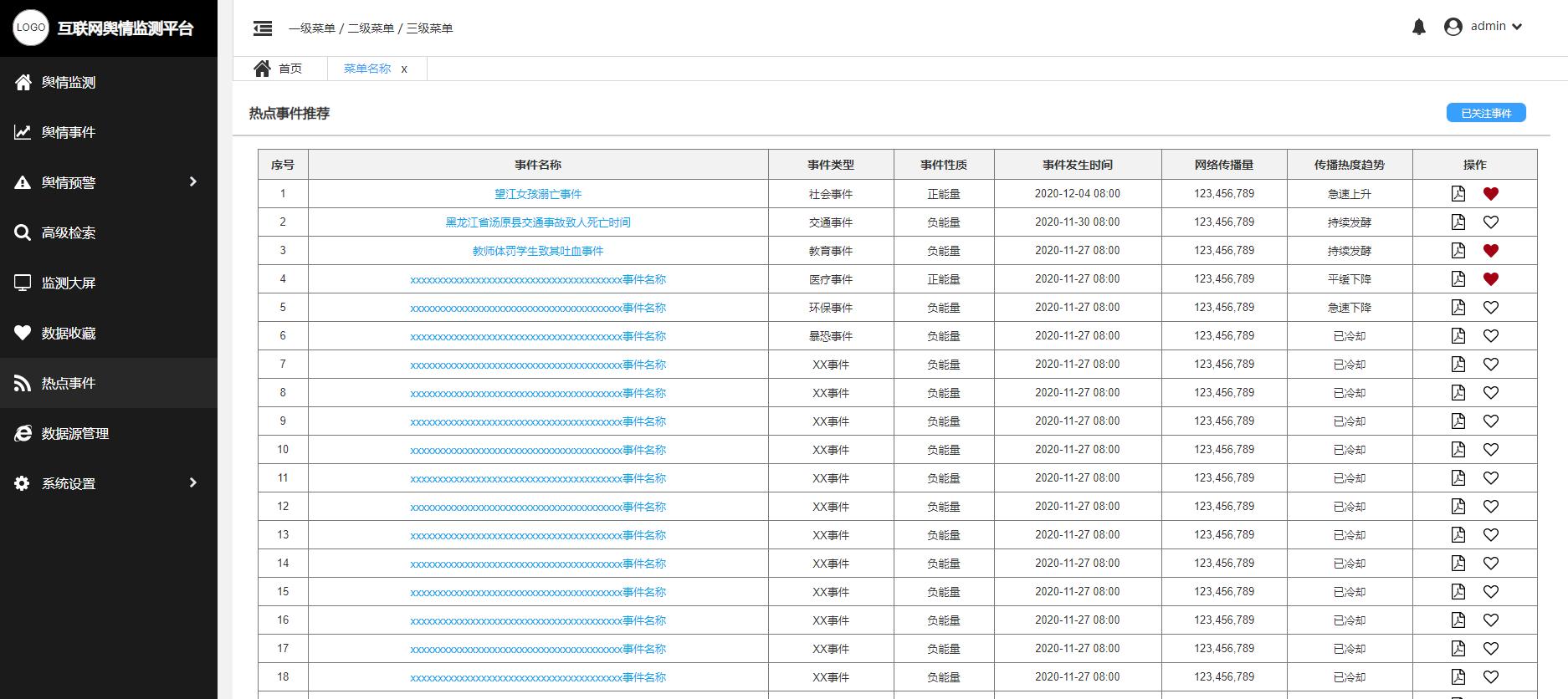 微信截图-20201208164303