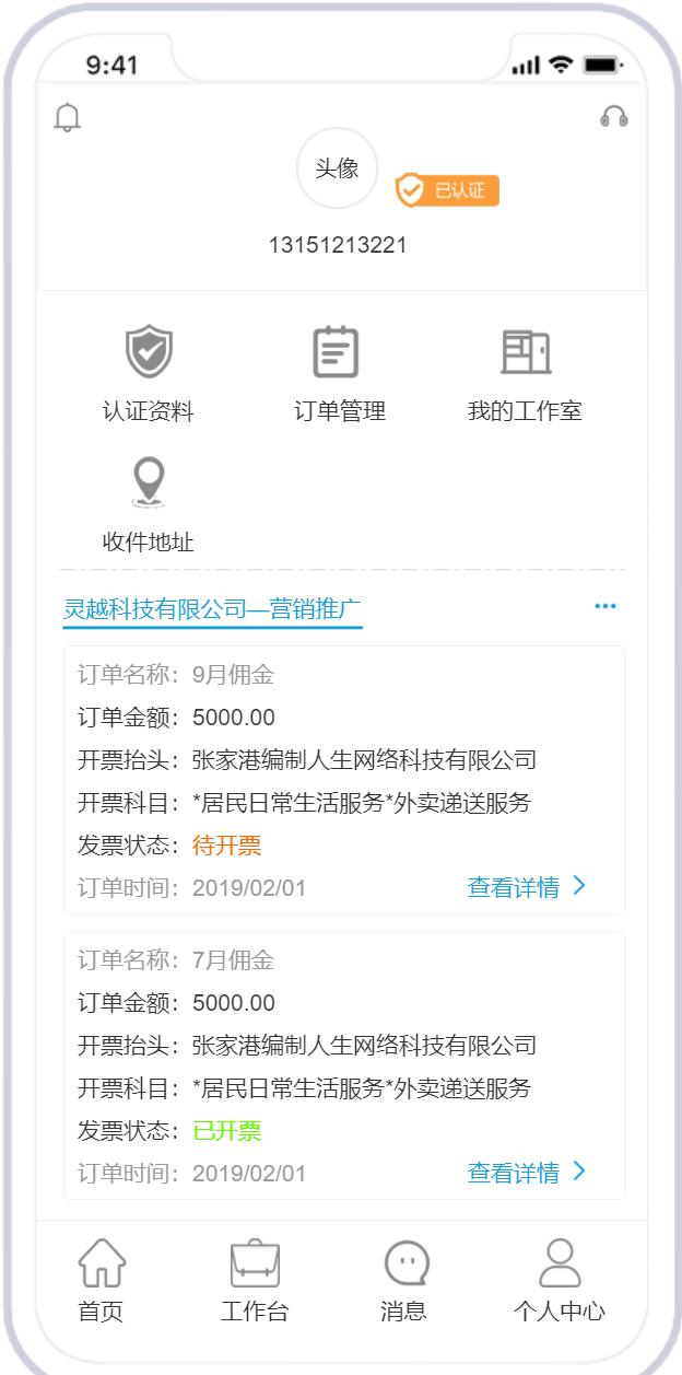 微信截图-20201209234308
