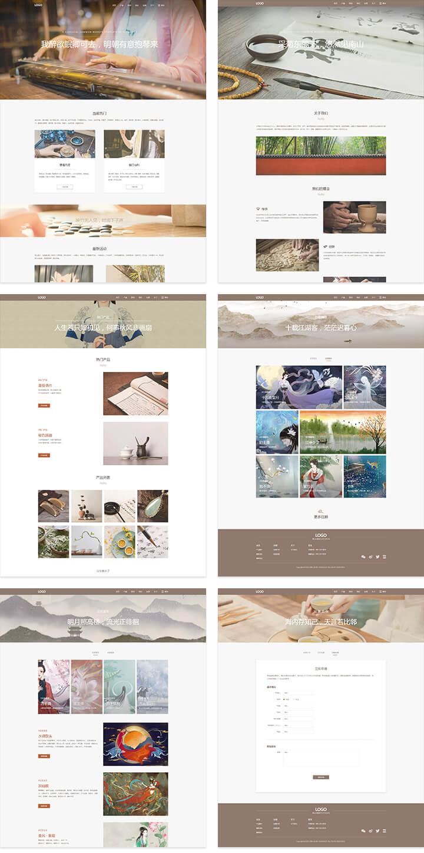 2021.01-001-古典古风企业商务门户网站-网页展示