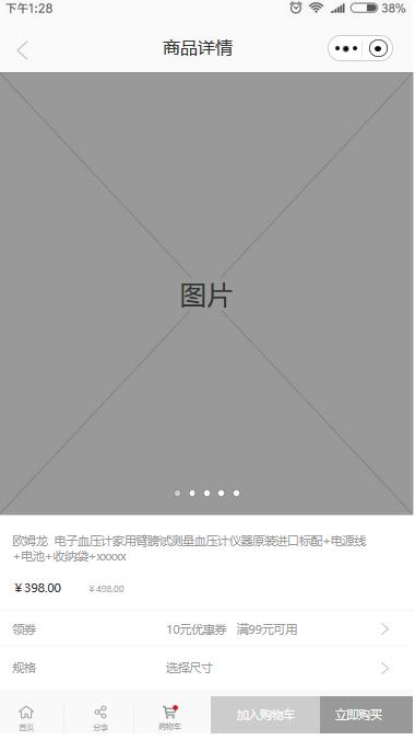 微信图片-20210128154645