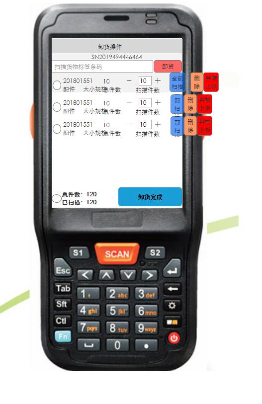 微信截图-20210325181114