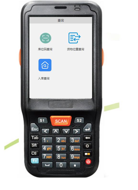 微信截图-20210325181123
