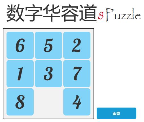 8puzzle