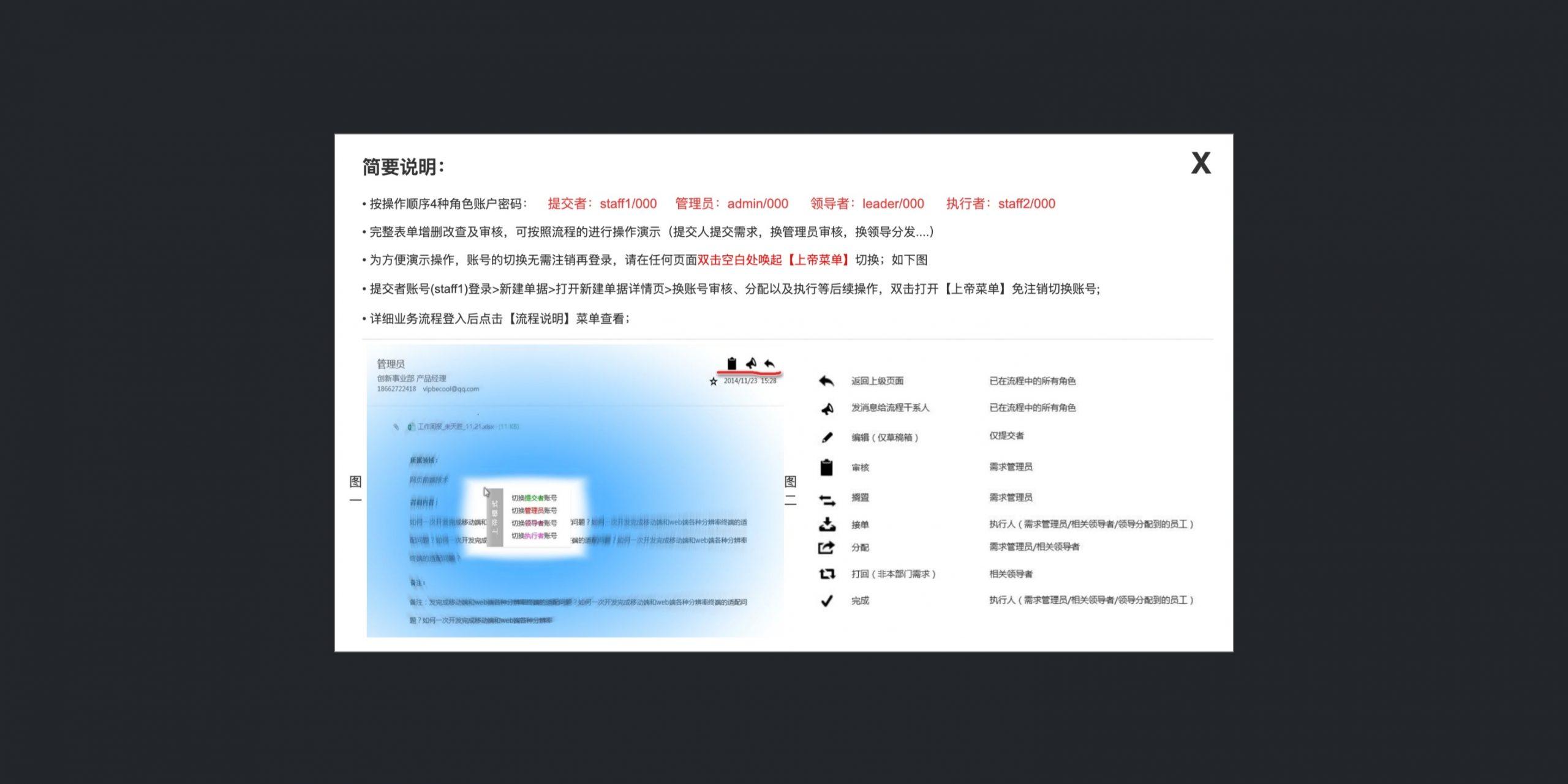 网页捕获-31-3-2021-202850-axhub.im