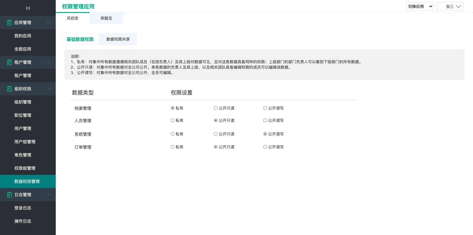 Xnip2021-03-25-11-13-30
