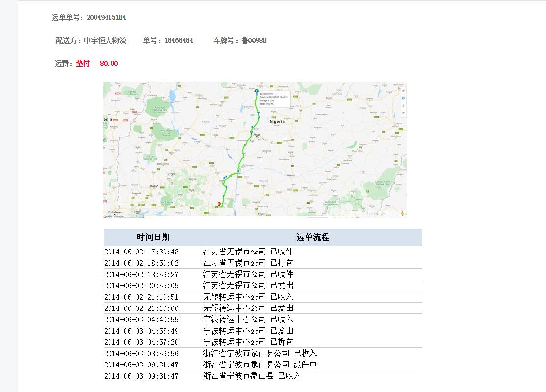 微信截图-20210405152155