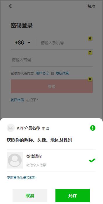 app-login3
