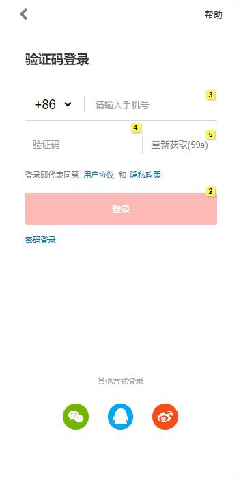 app-login2