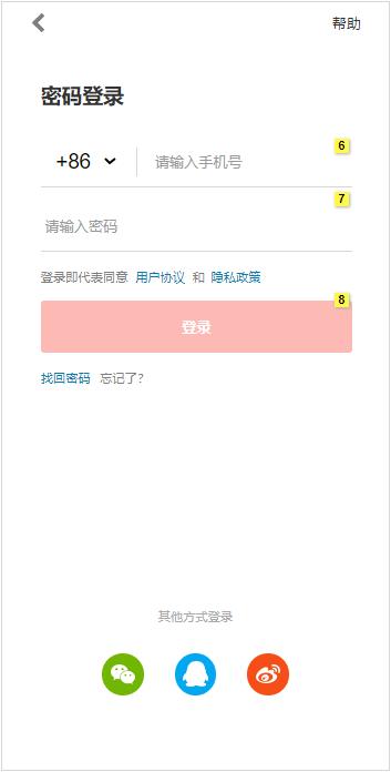 app-login4