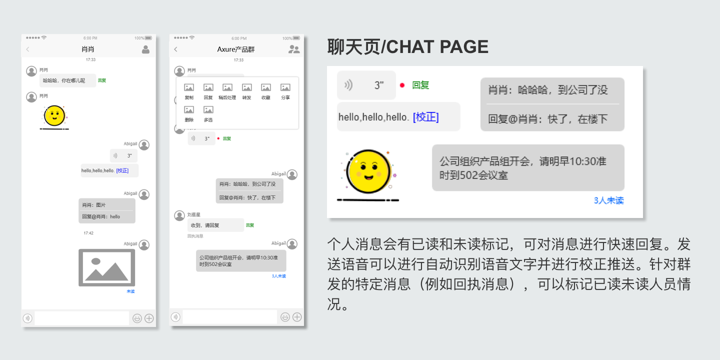----chat-page