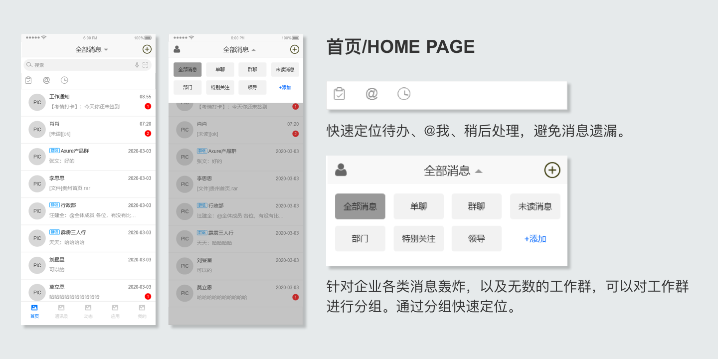 ---home-page