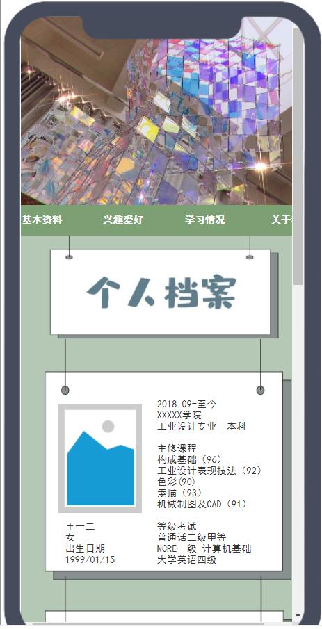 QQ图片20210521210741