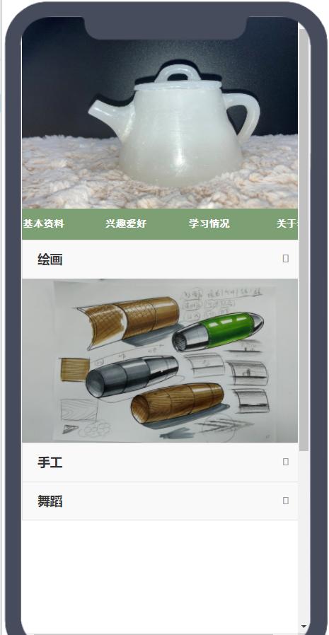QQ图片20210521210809