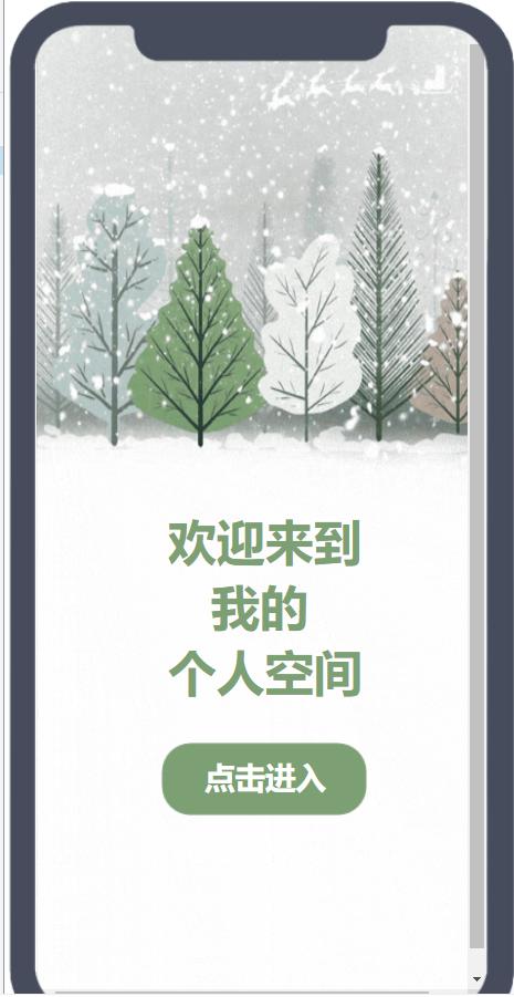 QQ图片20210521210715