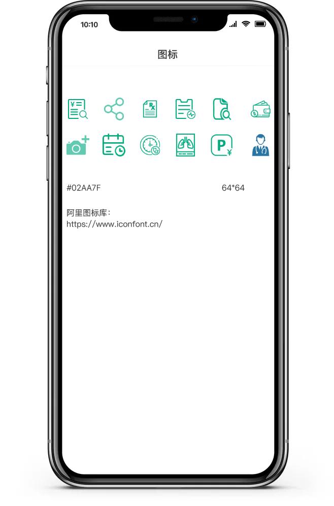 微信图片-20210521110436