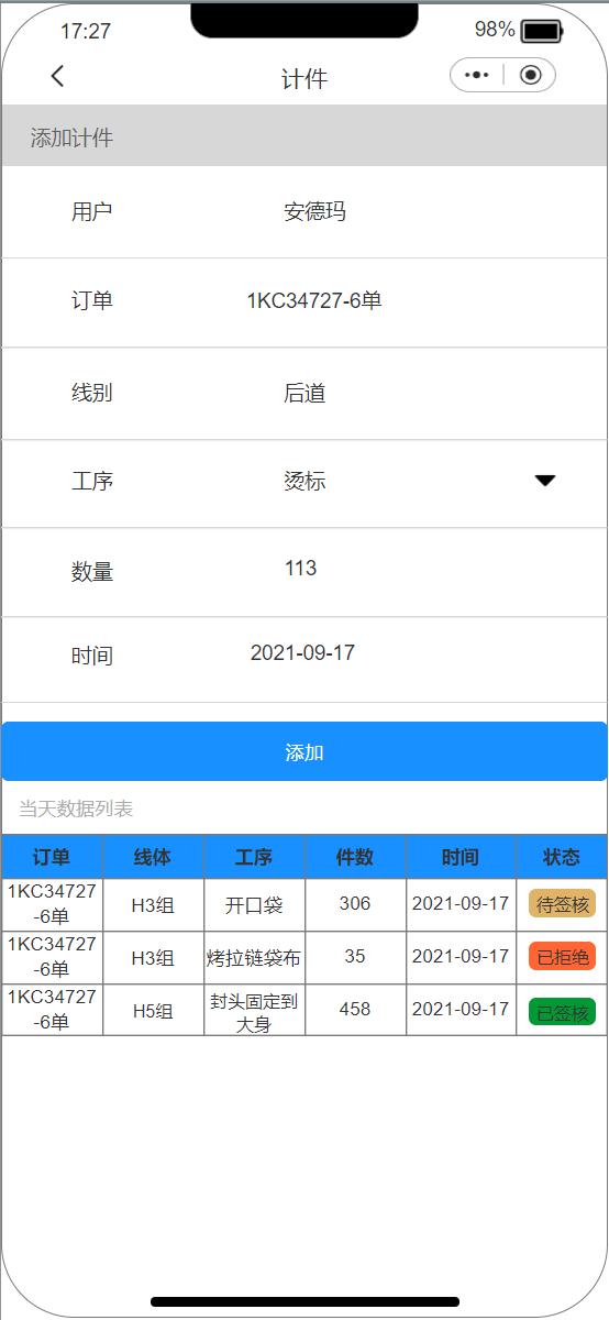 2021-09-18-001743